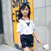 兒童裝女童夏季套裝韓國中大童潮女孩夏裝短褲露肩兩件套【東京衣秀】