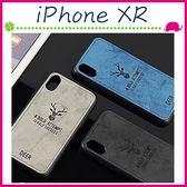 Apple iPhoneXR 6.1吋 布紋背蓋 復古風手機殼 招財貓保護殼 全包邊手機套 麋鹿保護殼 掛繩腕帶