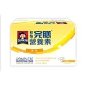 桂格 完膳營養素-含纖原味8入