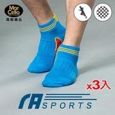 瑪榭 條紋運動1/2襪21551-藍(L)*3雙組【愛買】
