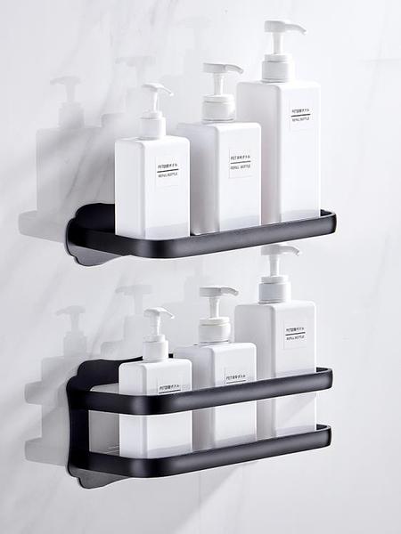 尺寸超過45公分請下宅配免打孔衛生間置物架壁掛黑色洗手間廁所洗
