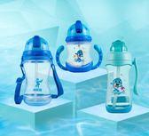 水壺 寶寶水杯帶吸管杯手柄防摔防漏1-3歲2兒童水壺小孩水瓶嬰兒學飲杯