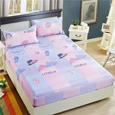 金柒床笠單件1.8m床罩床套1.21.5m床單席夢思床墊保護套床墊套【618好康又一發】
