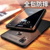 現貨 華碩5Z手機殼保護套男女款全包防摔軟殼【極簡生活】