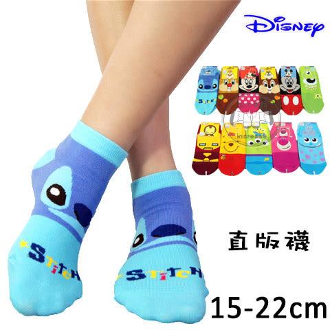 直版襪 迪士尼 直版襪  繽紛款 台灣製 Disney