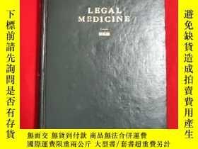 二手書博民逛書店LEGAL罕見MEDICINE(法律醫學)【英文 精裝大32開本