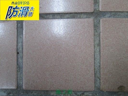 地板止滑劑《防滑大師》石英磚地面專用防滑劑組(止滑劑.地板防滑)