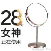 化妝鏡 歐式高清化妝鏡臺式公主鏡雙面鏡超大號 鏡子宿舍便攜鏡梳妝鏡 芭蕾朵朵