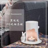 熏香爐經典美式白陶瓷浮雕兔子香薰爐熏香精油燈茶蠟燭臺擺件瑜伽SPA館   color shop