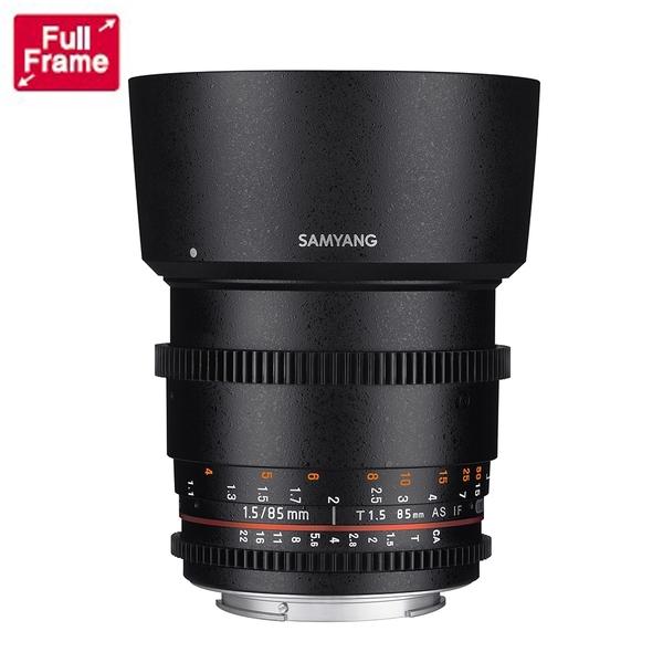 【聖影數位】SAMYANG 三陽 85mm T1.5 VDSLR AS UMC 全幅 微電影鏡頭 (公司貨)