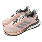 adidas 慢跑鞋 Supernova C.RDY W 粉紅 白 女鞋 防潑水 Boost Bounce 混合中底 運動鞋【ACS】 FV4741