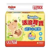 活潑寶寶 紙尿褲XXL(29片x4包/箱)-箱購