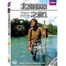 北迴歸線之旅DVD(01) Tropic...
