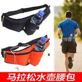 戶外多功能健身馬拉松跑步腰包運動水壺包