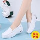 搖搖鞋 氣墊護士鞋女醫院工作小白鞋軟底厚底楔形舒適透氣不累腳平底單鞋 618購物節