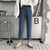 寬鬆復古百搭牛仔褲高腰顯瘦九分褲直筒褲寬管褲