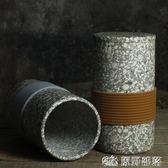 麥飯石水杯復古茶杯子簡約咖啡杯馬克杯帶蓋陶瓷日式 原野部落