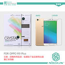 NILLKIN OPPO R9 Plus 超清防指紋保護貼 (含鏡頭貼) 螢幕保護膜 耐爾金