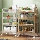 廚房置物架小推車落地多層可行動臥室儲物架帶輪子宿舍雜物收納架 NMS 1995生活雜貨