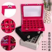 美甲飾品收納盒高檔毛絨布工具箱專業用品指甲24小格盒子首飾裝?