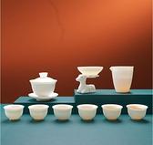 茶具 羊脂玉白瓷茶具套裝功夫茶杯家用客廳辦公室會客德化泡茶陶瓷蓋碗XL 美物