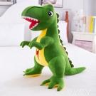 玩偶恐龍毛絨玩具仿真霸王龍公仔大號玩偶可愛抱枕布娃娃男孩寶寶禮物LX