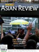 NIKKEI ASIAN REVIEW 0701-0707/2019 第284期