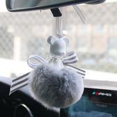 汽車掛件 汽車掛飾掛件簡約泰迪熊後視鏡裝飾車掛車載擺件 卡菲婭