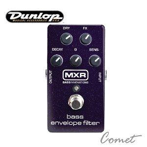 Dunlop M82 貝斯合成音色效果器【MXR BASS ENVELOPE FILTER/M-82】