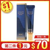 【第二件 $1】韓國 AHC 第六代全效多功能眼霜 12ml【BG Shop】