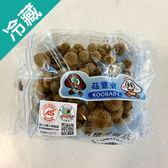 有機轉型鴻喜菇(100g±5%/包)【愛買冷藏】