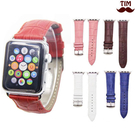 Apple watch 鱷魚紋錶帶 iWatch 皮革錶帶 手錶錶帶 智慧錶帶 通用錶帶 38mm 42mm
