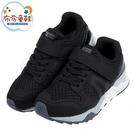 《布布童鞋》Moonstar日本Hi系列酷黑色兒童機能運動鞋(17~24公分) [ I1G806D ]