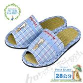 【クロワッサン科羅沙】Peter Rabbit 方格細條草蓆室內拖鞋 (藍色28CM)