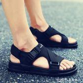 夏季涼鞋男士韓版一字拖防滑沙灘鞋休閒室外穿涼拖鞋潮男 小確幸生活館