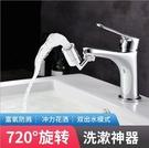 【保用五年】 無死角兩段式 水龍頭節水器...
