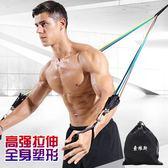阻力帶拉力繩彈力繩男家用健身器材力量組合訓練阻力帶練腹肌健身拉力器