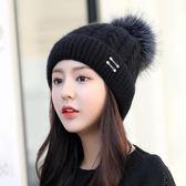 冬季帽子女冬天韓版潮甜美時尚可愛秋冬針織毛線帽保暖護耳兔毛帽【米拉公主】