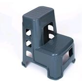 梯子洗車凳子塑料汽車美容高低凳兩二步椅登高梯臺階凳腳踏梯取貨墊腳FA