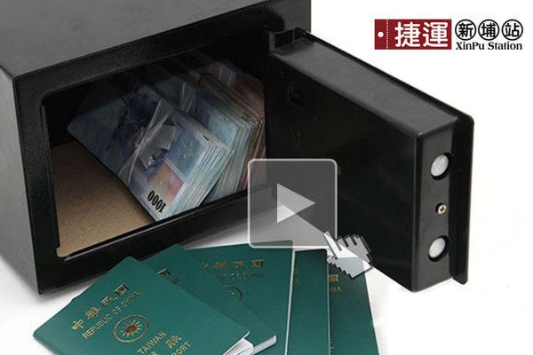 電子密碼鎖防盜保險箱