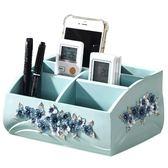 好心藝遙控器收納盒歐式辦公桌面整理儲物箱創意客廳手機收納架 Ic466『伊人雅舍』