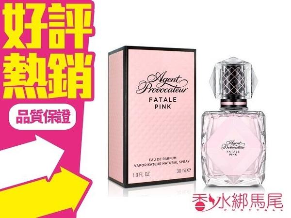 Agent provocateur 粉戀佳人 女性淡香精 5ML香水分享瓶◐香水綁馬尾◐