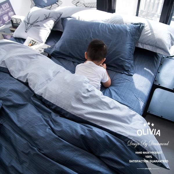 雙人鋪棉床包鋪棉被套四件組【全鋪棉款】【 DR830 諾亞 藍灰 】 素色無印系列 100% 精梳純棉 OLIVIA