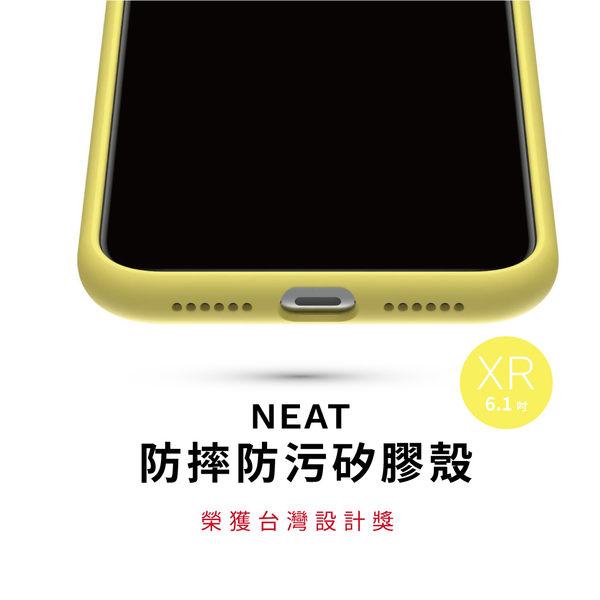 UNIU NEAT iPhone XR 6.1吋 防污 防摔 手機殼 軍規 抗黃 液態矽膠 耐磨 抗刮 點字按鍵 一年保固