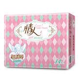 【情人】抽取式衛生紙 100抽x14包x5串/箱-箱購