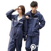 雨衣雨褲套裝雙層加厚防水防風男女成人分體徒步電動車摩托車雨衣