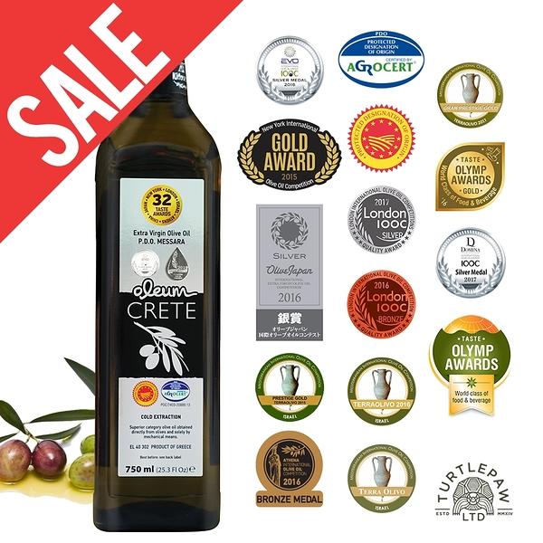 即期【Oleum Crete】奧莉恩頂級初榨橄欖油(750ml) 效期2021/06/15