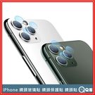 iPhone SE2 11pro X/XS XR i8/7 plus ipad pro 鏡頭保護貼 C39 鏡頭貼 鏡頭膜