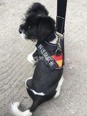 狗胸帶 狗狗牽引繩小型犬用品泰迪背心式背帶狗繩子博美狗鍊 珍妮寶貝