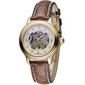 梭曼 Revue Thommen 浮華世紀鏤空機械錶 12500.2512